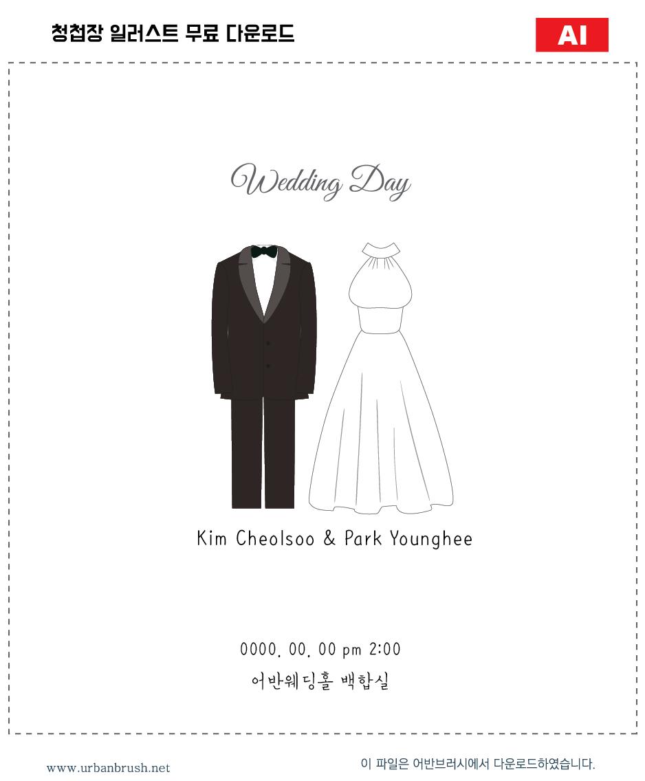 청첩장 일러스트 Ai 무료다운로드 12 Wedding Invitation Urbanbrush