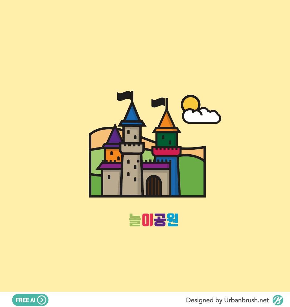 amusement park ai free vector download - Urbanbrush