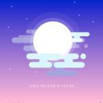 보름달 추석 일러스트 ai 무료다운로드 free full moon light vector