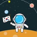 우주인 일러스트 ai 무료다운로드 free astronaut illustration download